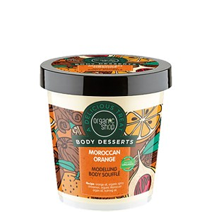 Organic Shop Moroccan Orange